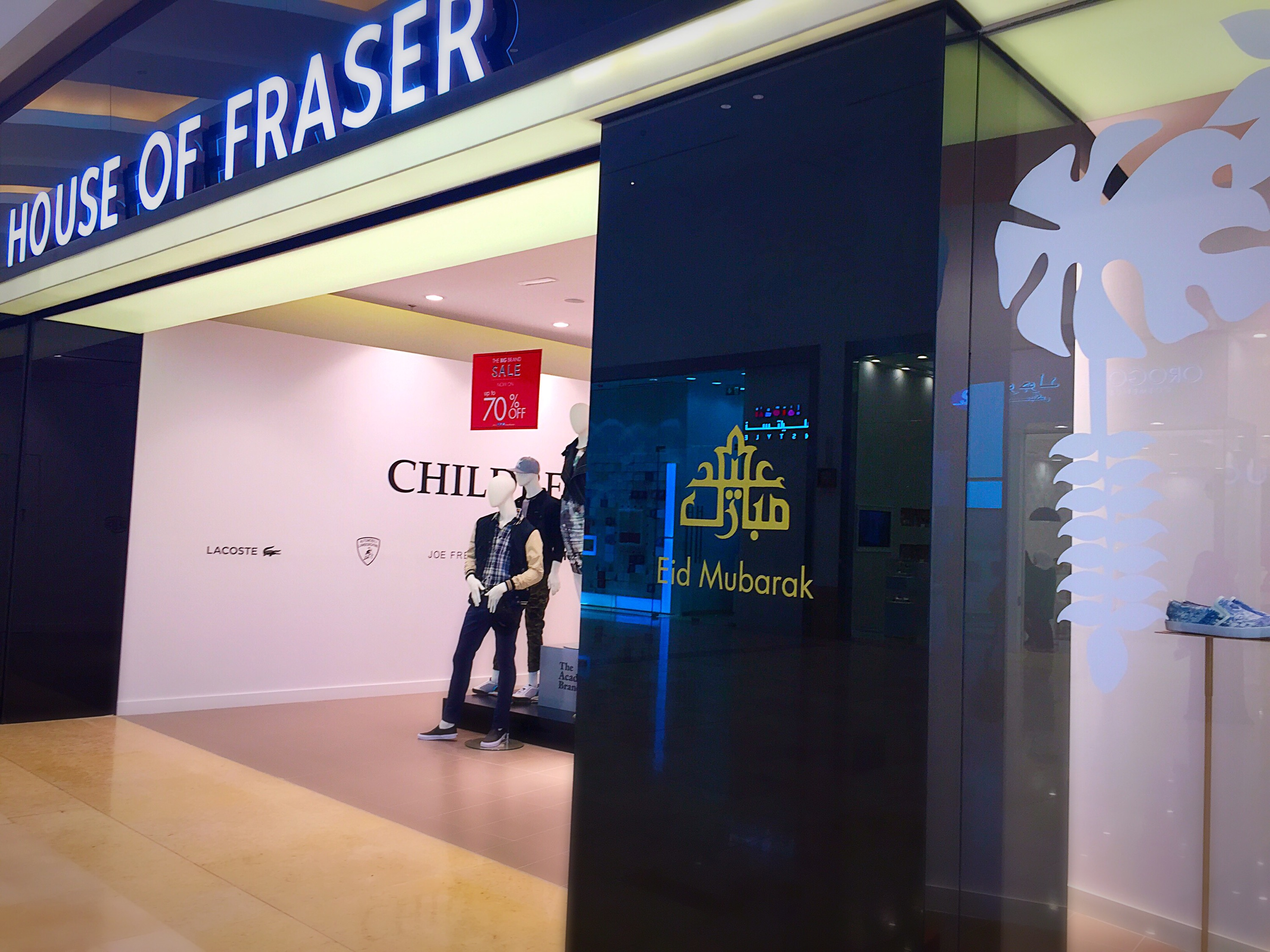 House of Fraser  in Yas Mall